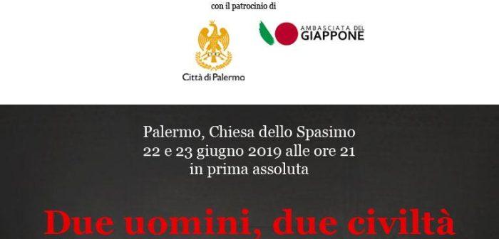 """Il 22 giugno debutta allo Spasimo di Palermo  """"Due uomini, due civiltà"""" di Annamaria Waldmüller Volpi, regia di Mariano Bauduin"""