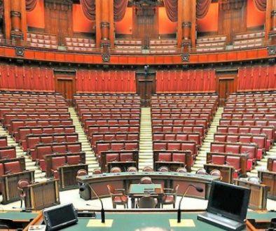 concorso-camera-dei-deputati-2019
