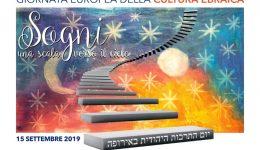 LOGO GECE 2019 JPG-2