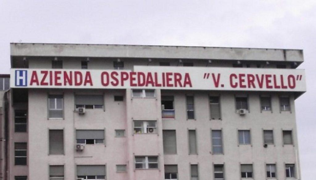 ospedale-cervello2