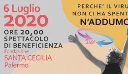 concerto2020(1)